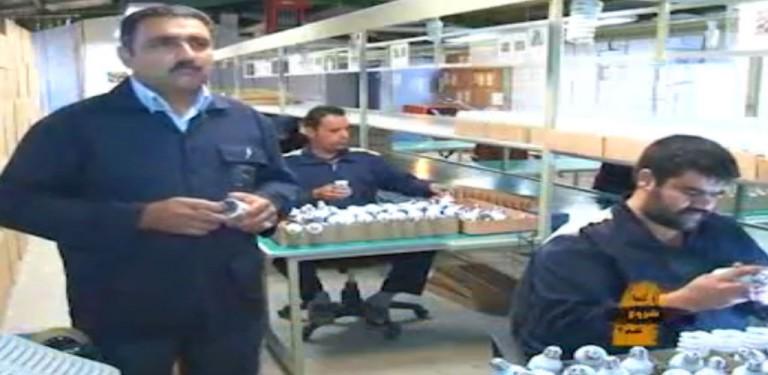 قطعات الکترونیک در ایران