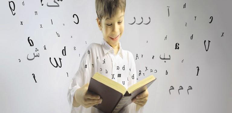 تند خوانی - تندخوانی کتاب فیلم آموزشی