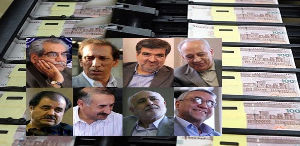 سرگذشت افراد موفق و ثروتمند ایرانی