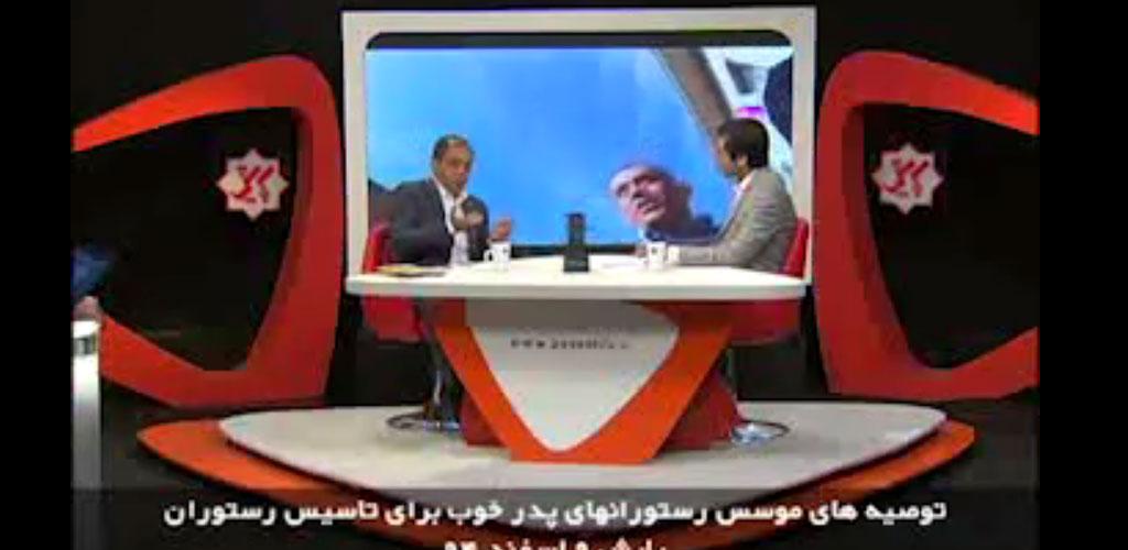 شهرام فخار توصیه ها نوآوری مدیریت