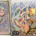 ابریشم زرد و سفید قالیچه شهر گز اصفهان